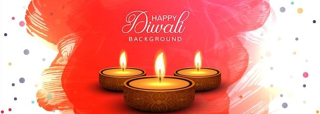 Elegante glückliche diwali bunte fahnenvektorillustration