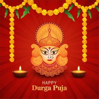 Elegante glückliche indische festivalkarte durga pooja