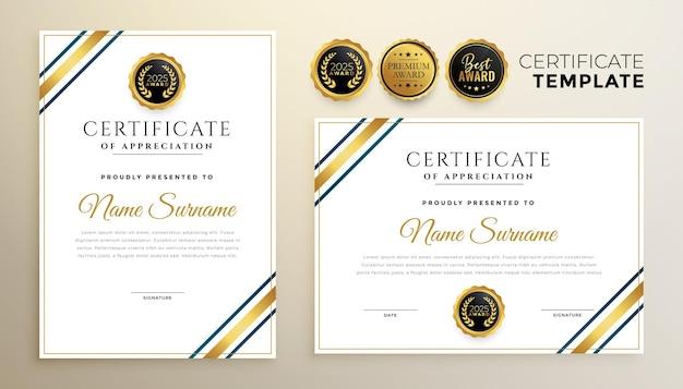 Elegante goldene zertifikatvorlage für den mehrzweckgebrauch