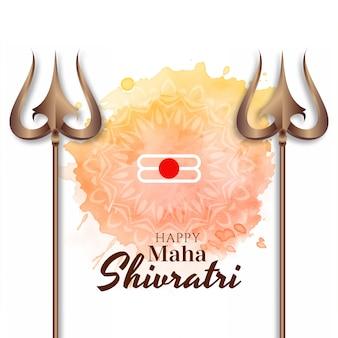 Elegante grußkarte des religiösen festivals maha shivratri