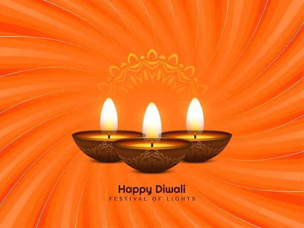 Elegante moderne strahlen happy diwali festival hintergrund