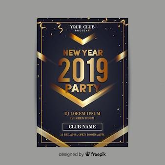 Elegante party flyer vorlage für das neue jahr