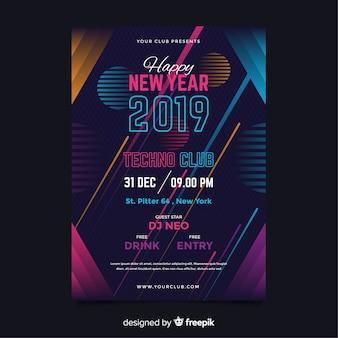 Elegante party poster vorlage für das neue jahr