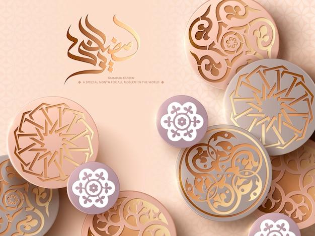 Elegante ramadan kareem kalligraphie mit dekorativem blumenmuster in hellrosa und goldener farbe