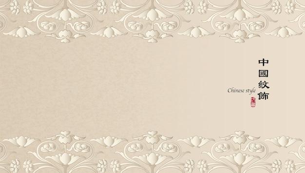 Elegante retro-blumenvorlage des chinesischen gartenhintergrundschablonen-naturblumenrahmens