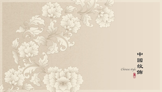 Elegante retro chinesische hintergrundartschablone botanische gartenpfingstrosenblume und -blatt