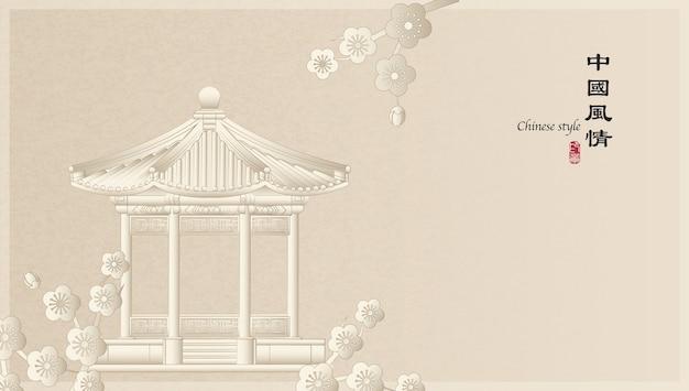 Elegante retro-landschaftsschablone der chinesischen arthintergrundschablone des architekturpavillongebäudes und der pflaumenblütenblume