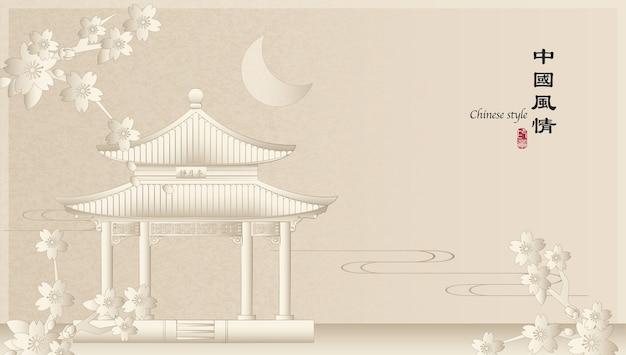 Elegante retro-landschaftsschablone des chinesischen arthintergrundschablonenlandschaftsarchitekturpavillongebäudes und der sakura-kirschblütenblume bei nacht