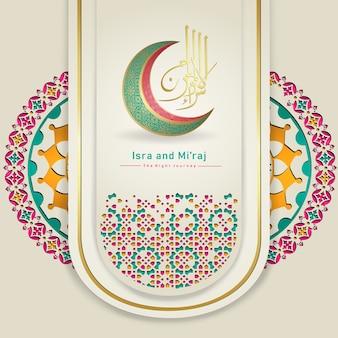 Elegante und futuristische islamische grußschablone