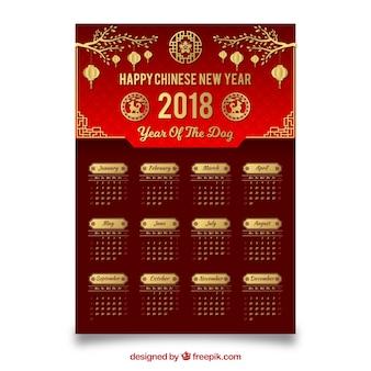 Eleganter chinesischer kalender des neuen jahres