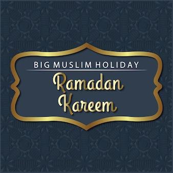 Eleganter dekorativer hintergrund des ramadan kareem