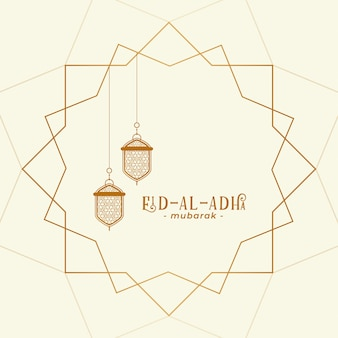 Eleganter eid al adha islamischer festivalhintergrund