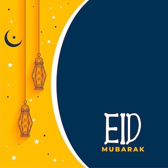 Eleganter eid mubarak-feiertagshintergrund
