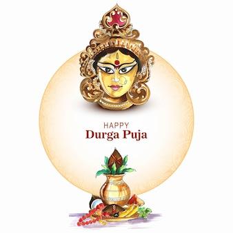 Eleganter glücklicher indischer festivalkartenhintergrund durga pooja