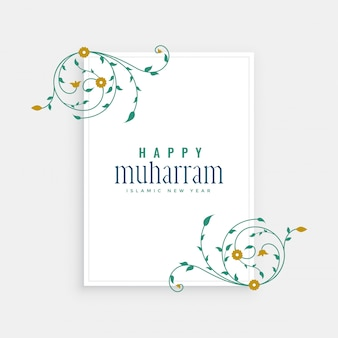 Eleganter glücklicher muharram hintergrund mit islamischem blumenmuster