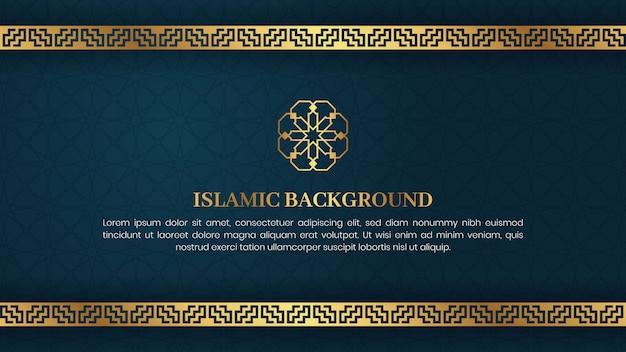 Eleganter hintergrund-grußkarten-schablonenentwurf des islamischen arabischen luxus mit dekorativem goldenen verzierungs-grenzrahmen