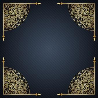 Eleganter hintergrund mit dekorativem rahmen