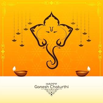 Eleganter hintergrundvektor des glücklichen ganesh chaturthi festivals
