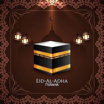 Eleganter islamischer eid al adha mubarak rahmenhintergrund