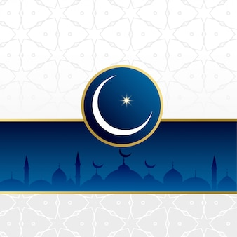 Eleganter islamischer eid festivalhintergrund des muslims