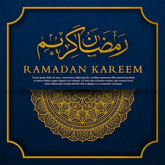 Eleganter islamischer hintergrund des ramadan kareem