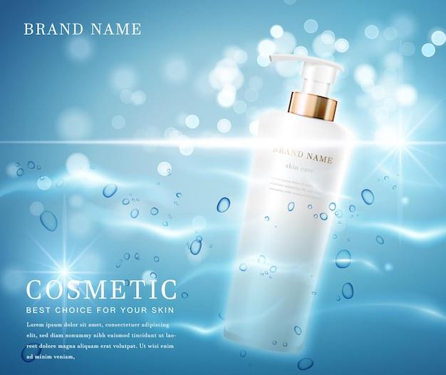 Eleganter kosmetischer flaschenbehälter mit glänzendem wasserschimmerndem hintergrundschablonenbanner.