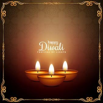 Eleganter rahmenhintergrund des glücklichen diwali-festivals