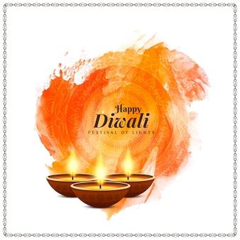 Eleganter schöner glücklicher diwali-festivalhintergrund