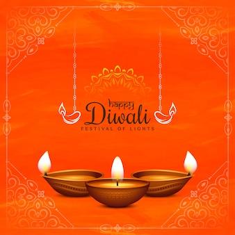 Eleganter traditioneller festivalhintergrund des glücklichen diwali