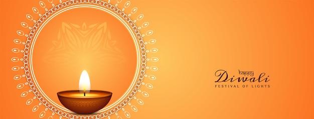 Elegantes banner des glücklichen diwali-festivals mit diya-vektor