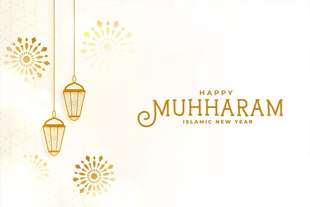 Elegantes dekoratives kartendesign der muharram festivallampe