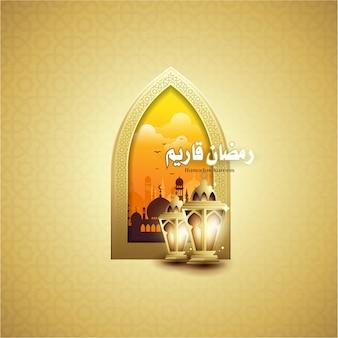 Elegantes design von ramadan kareem background