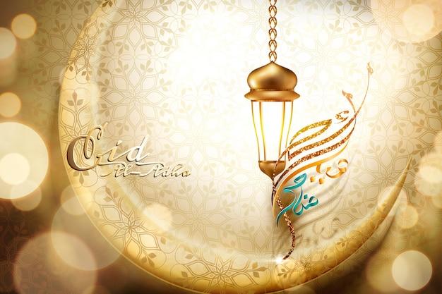Elegantes eid al-adha kalligraphie-karten-design mit hängender laterne und goldenem halbmond