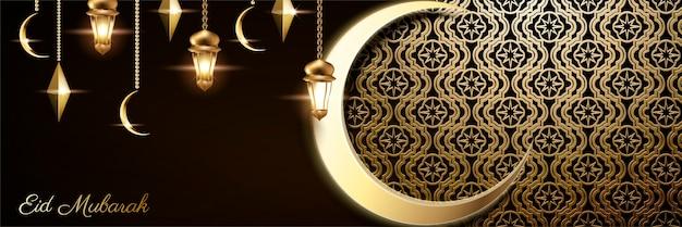 Elegantes eid mubarak design mit geschnitzter blumendekoration