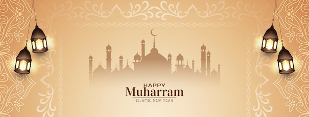 Elegantes happy muharram festival banner design