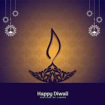 Elegantes indisches festival happy diwali