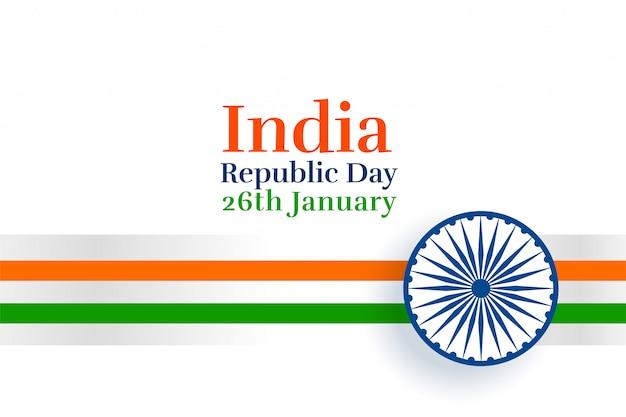 Elegantes indisches flaggenkonzept für tag der republik