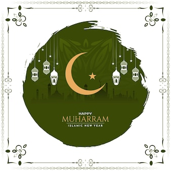 Elegantes religiöses muharram-festival und islamischer hintergrundvektor des neuen jahres