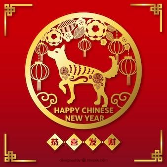 Elegantes rotes und goldenes chinesisches neues jahr design