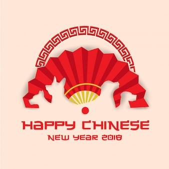 Elegantes traditionelles jahr des chinesischen neujahrsfests 2018 hundejahr-fahnen-und karten-illustration