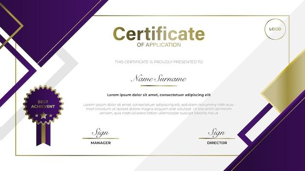 Elegantes zertifikat mit gold- und lila-kombination