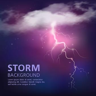 Elektrische entladung im himmel mit blitz aus halbtransparenten wolken auf lila blauer farbvektorillustration