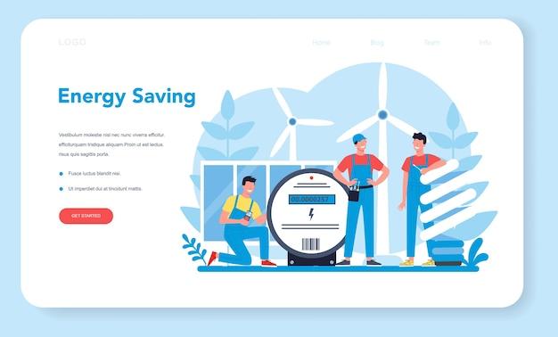 Elektrizitätswerk service web banner oder landing page