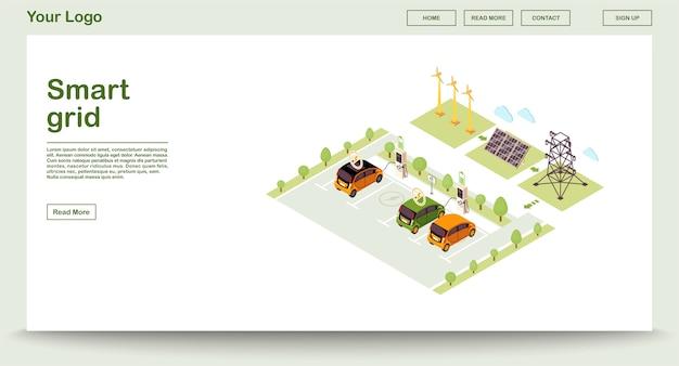 Elektrofahrzeug-ladestationswebseitenvektorschablone mit isometrischer illustration