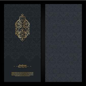 Element-hintergrundschablone der arabeske abstrakte östliche