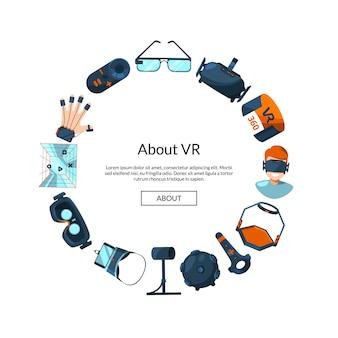Elemente der virtuellen realität der flachen art in der kreisform mit platz für text in der mittelillustration