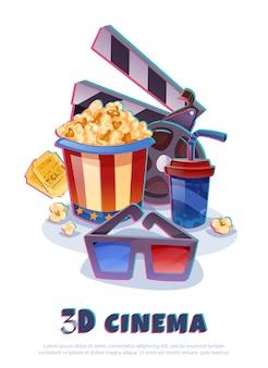 Elemente des kinos 3d