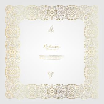 Elementmuster-goldhintergrundkarte der arabeske abstrakte