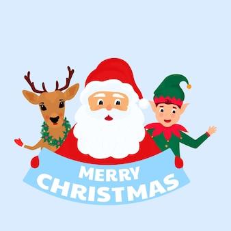 Elf, weihnachtsmann und hirsch. grußkarte für neujahr und weihnachten.