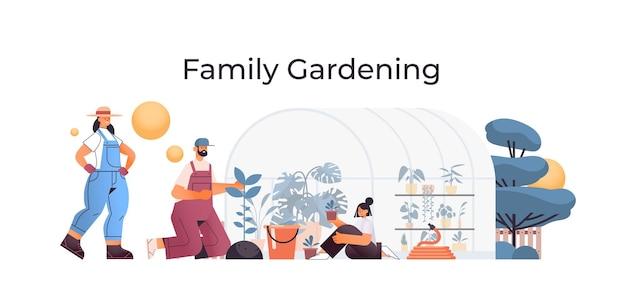 Eltern und tochter, die sich um pflanzenfamilie kümmern, die zusammen im gewächshausgartenkonzept in voller länge horizontale illustration arbeiten